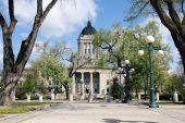 South Side of the Manitoba Legislative Building — Stock Photo