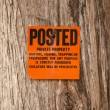 Private Property Sign — Stock Photo #58364151