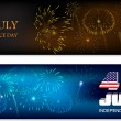 Header for 4th of July — Stock Vector #76848231