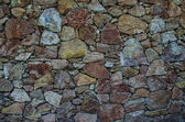 Bright colored stone blocks assembled into a mosaic — Stock Photo