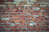 Old dirty brick wall — Stock Photo