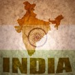 India vintage map — Stock Photo #66544239