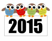 2015 calendar header or banner — Vector de stock