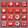Set of stylized buttons with different arrows — Stock Vector #53137407