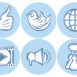 Icons for social networking, internet, twitter, Like, file sharing — Stock Vector #61233153