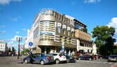 Fashion shopping center Ital Lux in Nizhny Novgorod — Stock Photo