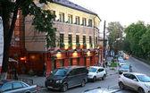 Cafe British Pub in Nizhny Novgorod — Stock Photo