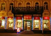 Boże Narodzenie Prezentacja sklepu Konsul Niżny Nowogród — Zdjęcie stockowe