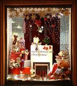 Christmas decoration showcase store Pal Zileri Nizhny Novgorod — Stock Photo