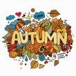 Autumn hand lettering and doodles elements background. — Stock Vector #52734791