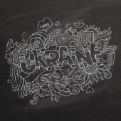 Ukraine hand lettering and doodles elements chalk board background. — Stockvector