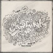 Ukraine hand lettering and doodles elements background — Stock Vector