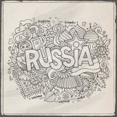 Russia hand lettering and doodles elements background — Stock Vector