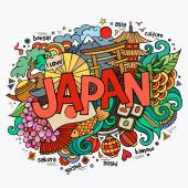 Japan hand lettering and doodles elements background — Stock Vector