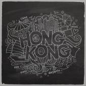 Hong Kong hand lettering and doodles elements background — Stock Vector
