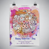 Vector love doodles watercolor poster design — Stock Vector