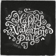 Happy Valentines Day hand lettering — Stock Vector #62977765