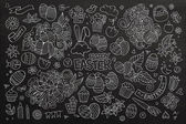 Easter vector symbols and objects — Vector de stock