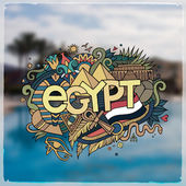 Egypt hand lettering and doodles elements background — Stock Vector