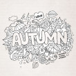 Autumn hand lettering and doodles elements background — Stock Vector #75755809
