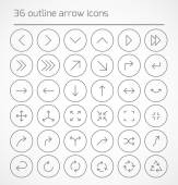 Set of outline arrow icons — Stock Vector