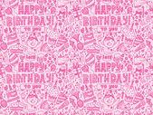 Birthday party pattern — Stock Vector