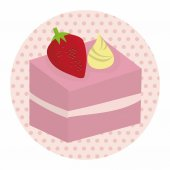 Decorating cake elements vector,eps — Stock Vector