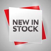 新的股票!,海报设计元素 — 图库矢量图片