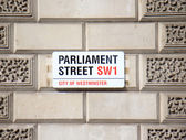 Parliament street sign, London — Stock Photo