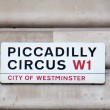 Piccadilly circus street sign, London — Stock Photo #64814143