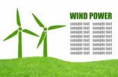 Green wind turbines symbol — Stock Photo