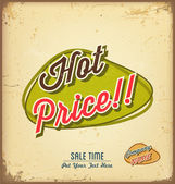 Hot price label — Stock Vector