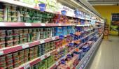 Refrigerator at supermarket — Stock Photo