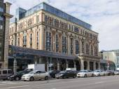 Moscow, Russia, on September 9, 2014. National hotel on Tverskaya Street - historical sight of Moscow — Stock Photo
