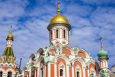 Moscow, Russia. Domes of orthodox church — Stock Photo