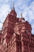 Moscow, Russia, on September 9, 2024. State Historical Museum general architecture on Red Square — Stock Photo