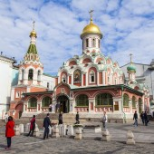 Moscow, Russia, on September 9. Church at Iversky gate — Stock Photo