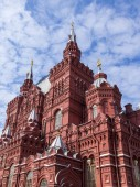Moscow, Russia, on September 9, 2024. State Historical Museum general architecture on Red Square — Foto Stock