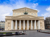 Moscow, Russia, on September 23, 2014. Bolshoi theater — Stock Photo
