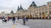 Moscow, Russia, on October 14, 2014. The GUM shop building on Red Square — Stock Photo