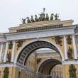 St. Petersburg, Russia, on November 3, 2014. The General Staff Building on Palace Square. Arch of the General Staff Building — Stock Photo #57518305