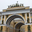 St. Petersburg, Russia, on November 3, 2014. The General Staff Building on Palace Square. Arch of the General Staff Building — Stock Photo #57518309