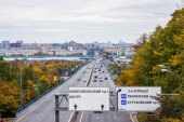 Moscow, Russia, on October 10, 2010. City landscape. View of Komsomolsky Avenue — Stock Photo