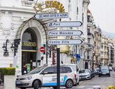 Nice, France, on March 14, 2015. Navigation elements on the city street — Stock Photo