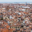 VENICE, ITALY - on APRIL 30, 2015. The top view on island part of the city — Stock Photo #73850589