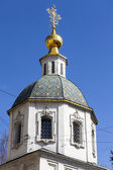 莫斯科,俄罗斯 — — 在 2015 年 4 月 12 日。东正教教会的典型细节 — 图库照片