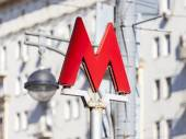 MOSCOW, RUSSIA - on APRIL 12, 2015. A navigation element on the city street - designation of an entrance to the Moscow subway — Stock Photo