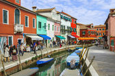 VENICE, ITALY - on APRIL 30, 2015. Typical street on Burano's island — Stock Photo