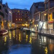 VENICE, ITALY - on MAY 2, 2015. Evening urban view. The canal and the embankment, lamps and their reflection in water — Stock Photo #76921277