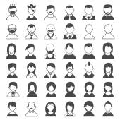 Black and White User Icons — Stock Vector